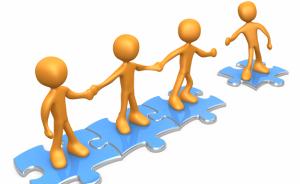 Teamwork - Bring on new member